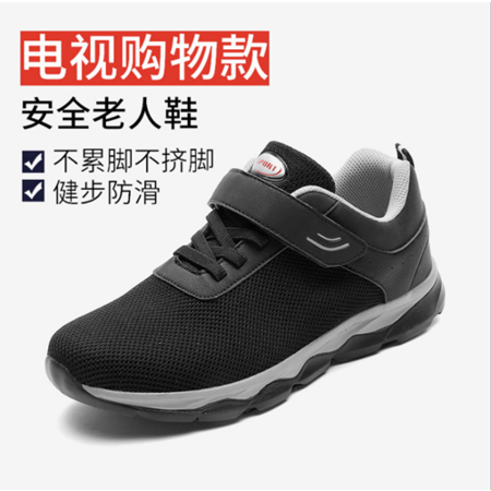 GW新款春季老人鞋男女款老年健步鞋软底透气爸爸鞋夏 A3303
