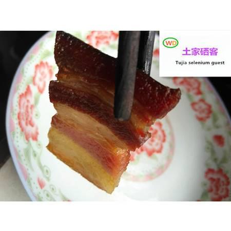 恩施鹤峰猪肉腊肉腌制农家自产土猪传统火炕柴火烟熏松树枝柏树枝加香小火慢炕