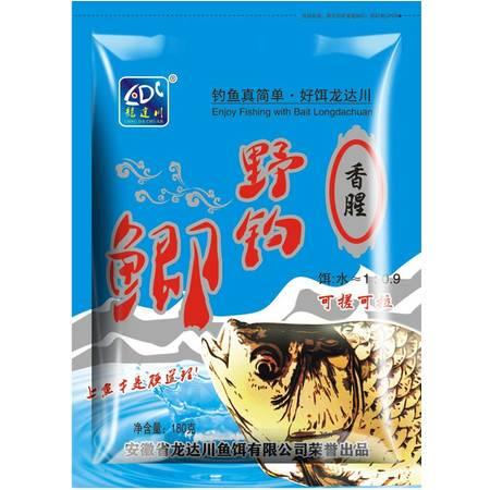 龙达川 野钓鲫鱼香腥味可搓可拉鱼饵