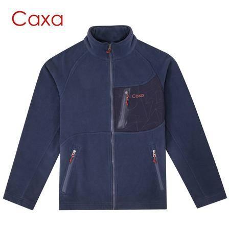 【江门新会馆】CAXA男款户外运动抓绒衣保暖卫衣加厚摇粒绒外套大码无缝袋保暖衣