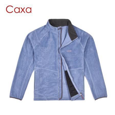 【江门新会馆】CAXA 加厚摇粒绒男款抓绒衣户外冲锋衣内胆抓绒卫衣风衣保暖外套