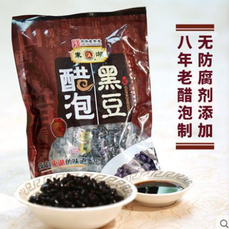 【晋阳馆】山西特产 东湖 醋泡黑豆*2(二袋起售)