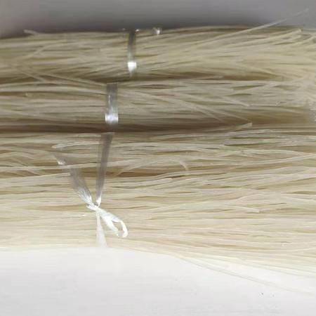 手工细粉丝5斤装批发粉丝粉条米线专用粉酸辣粉过桥米线