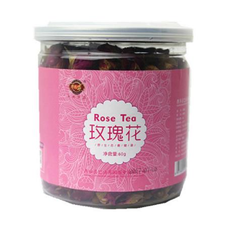 【汉中特产】西乡巴山荞园名茶玫瑰花茶60g