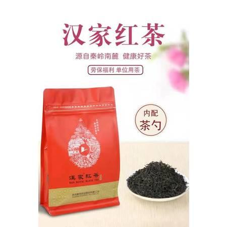 陕西西乡特产新茶红茶鹏翔茶业西乡功夫茶汉中红茶高山红茶养胃暖胃包邮