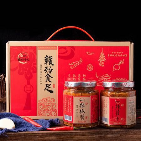 【精品农品】寻乌特产辣萝卜+小米椒辣纯手工腌制辣椒酱礼盒装包邮