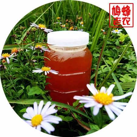 【邮政助农】湖北恩施鹤峰山花蜜农家自产方箱蜂蜜500G包邮