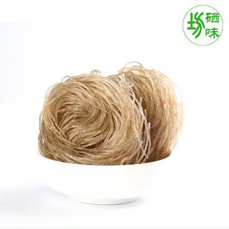 【农家特卖】湖北恩施鹤峰红薯粉丝粉条250G火锅辅菜