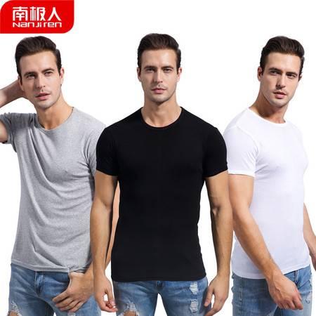 南极人ins纯棉男士时尚休闲纯棉短袖T恤男士圆领短袖 V领纯色纯棉半袖T恤平板纯色汗衫T恤