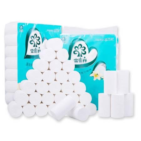 12卷家用卫生纸巾散装卷原生木浆卷纸卫生纸家用实惠装纸巾XMS
