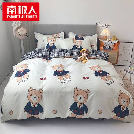 南极人三件套件套 单人床三件套卡通时尚舒适印花卡通亲肤单人床单被套三件套 被套