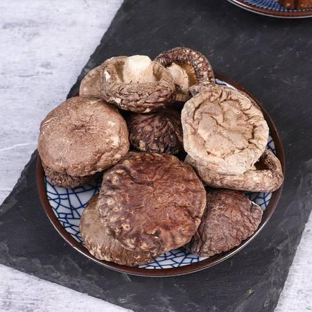 110克袋装原产地香菇 菌菇 南北干货香菇HYR