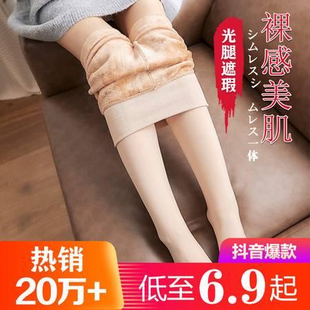 打底裤女外穿光腿神器裸感加绒加厚肉色丝袜棉裤秋裤黑裤袜秋冬季