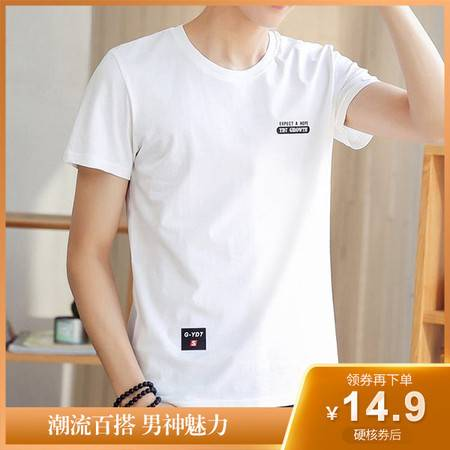 邮乐硬核补贴 短袖T恤男士夏季t恤圆领印花韩版潮流修身半袖上衣白色打底体恤服装LPS