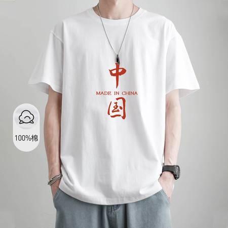 领券立减10元 南极人ins纯棉男士时尚休闲纯棉短袖T恤男士圆领短袖印花纯棉半袖T恤平板中国汗衫T恤