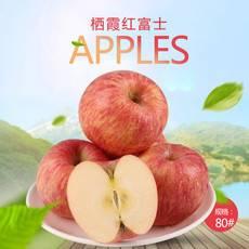 日宝烟台苹果礼盒面装15颗每盒送礼倍有面约10斤装