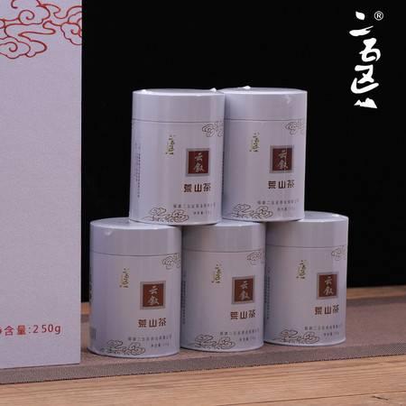 【南平基地政和惠农馆】云叙·荒山茶礼盒5罐装政和二五区高山白毫银针250g