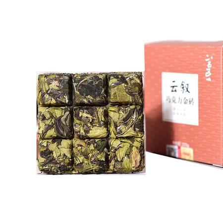 二五区 政和白茶云叙巧克力金砖紧压白牡丹花香白茶礼盒装 450g