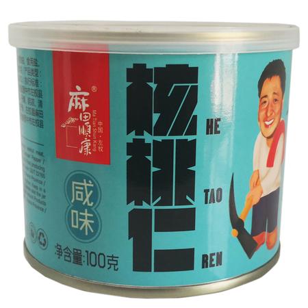 【晋商馆】100g咸味核桃仁
