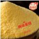 【左权馆】玉米细面5斤