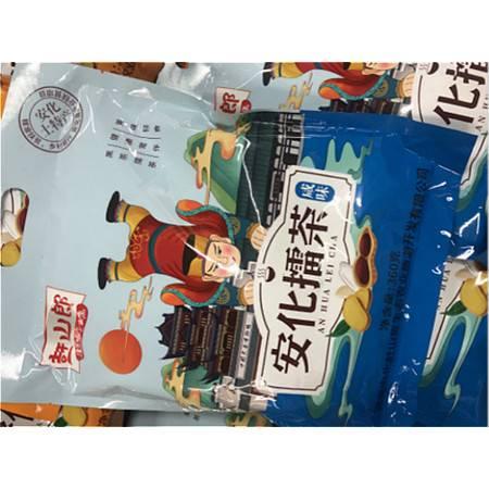 安化黑茶擂茶甜味