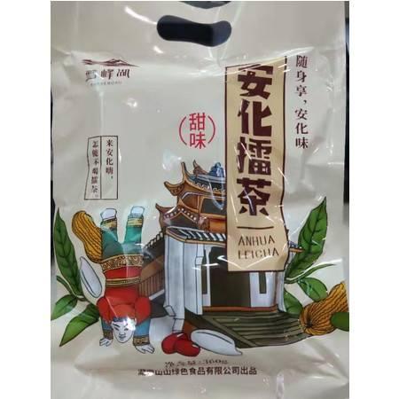 山山:甜擂茶(包)