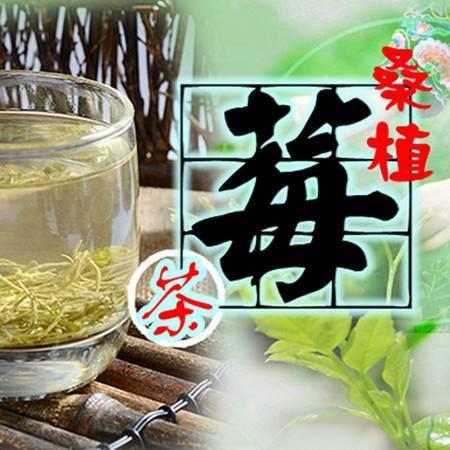 【张家界市振兴馆】张家界桑植特产桑植莓茶罐装100g
