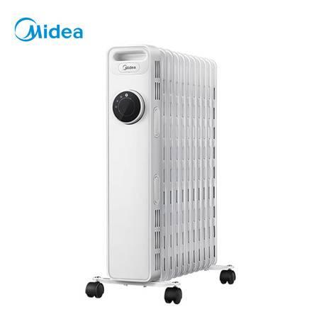 美的/MIDEA电暖器电油汀取暖器家用可晾衣取暖电器HYY20A1