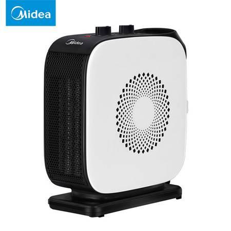 美的/MIDEA 电暖风机器迷你小取暖器台式家用电热室内办公室静音速热NTY18-19C1