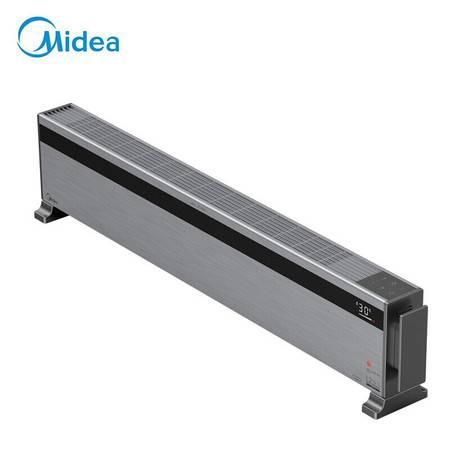 美的/MIDEA取暖器电暖器电暖气片家用 静音节能 WIFI互联智能遥控踢脚线地暖器HD22X
