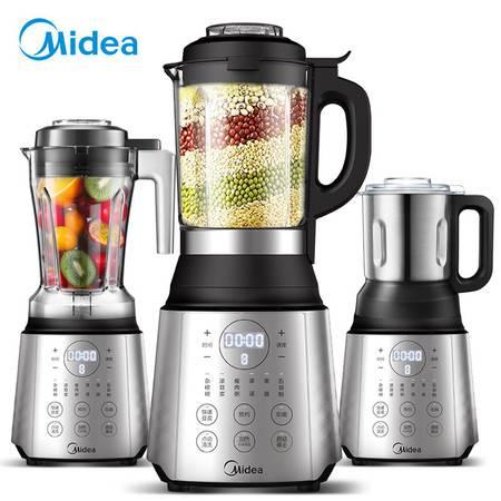 美的/MIDEA 破壁机自营家用破壁料理机豆浆机榨汁机辅食机果汁机 八叶刀头MJ-BL1061A