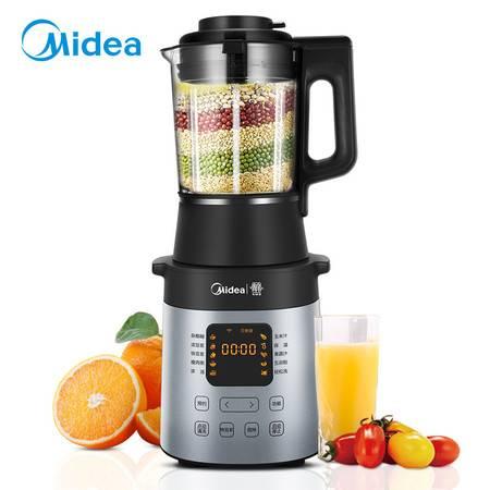 美的/MIDEA 破壁机智频静音养生料理机家用豆浆机婴儿辅食机榨汁机MJ-BL1542A(冷热双杯)