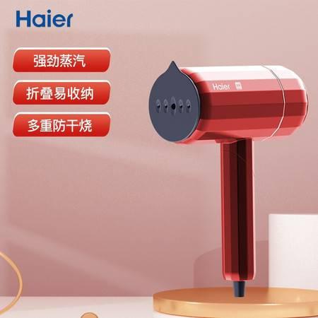 【领券下单立减30】海尔/Haier 挂烫机加热家用迷你电熨斗便携式旅行熨烫机 HY-GW1202