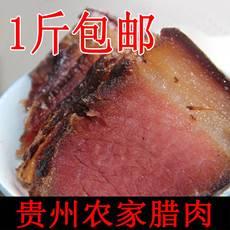 铜仁特产腊烟肉熏农家土猪腌肉土家风味500g 包邮