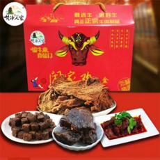 梵净人家 铜仁碧江特产牛肉干礼盒装1000g 大部分地区包邮