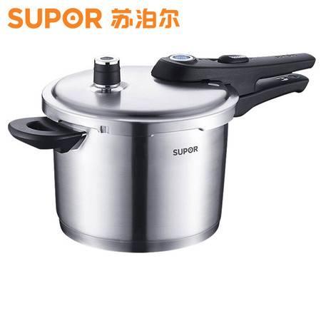 苏泊尔/SUPOR 高压锅304不锈钢压力锅煲YW22L1明火电磁炉锅具
