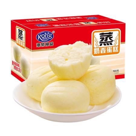 【领券立减5元】港荣蒸蛋糕代餐小面包900克蛋糕零食营养学生早餐整箱食品速食懒人糕点