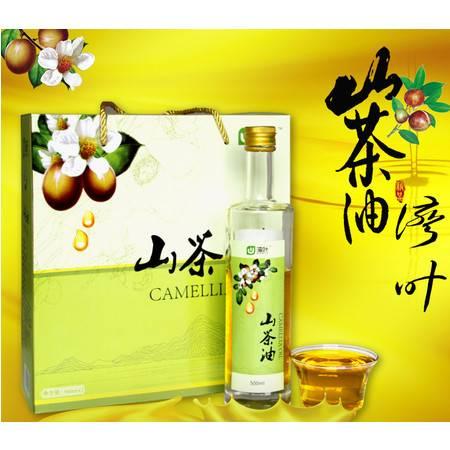 【龙川馆】湾叶山茶油 纯天然龙川山茶油  500ml*2瓶礼盒装