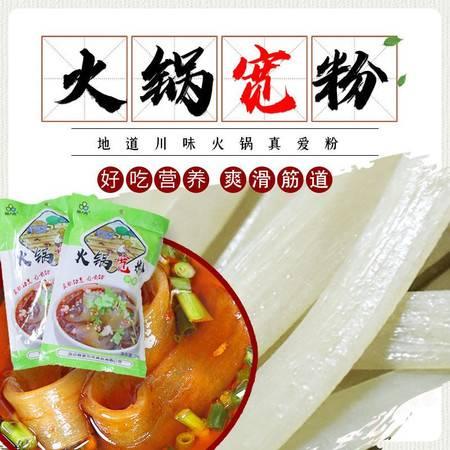 【扶贫商品】安徽·含山县品为先纯红薯火锅宽粉240g*3(配赠调味包)