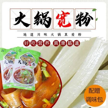 【扶贫商品】安徽·含山县品为先正宗红薯山芋240g*5火锅宽粉