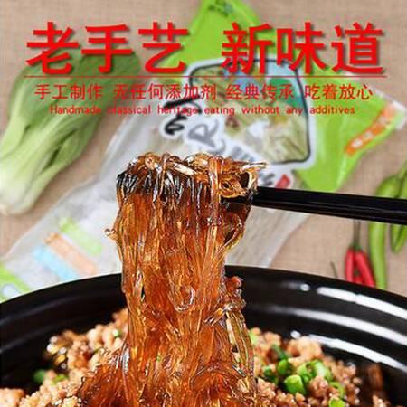【惠农邮我 年货节】】安徽·含山县品为先正宗传统手工制作纯红薯粉丝500g