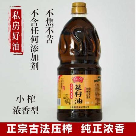 【油脂基地推荐优质产品】安徽朱家久香源不焦不苦无添加小榨浓香菜籽油 1.8L/5L可选择