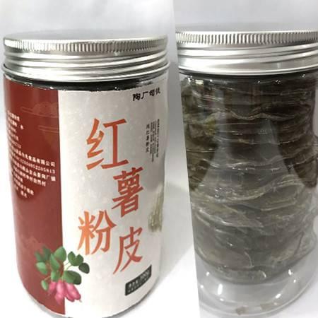 安徽.含山司徒村品为先纯红薯手工制作小粉皮(300克*2罐)