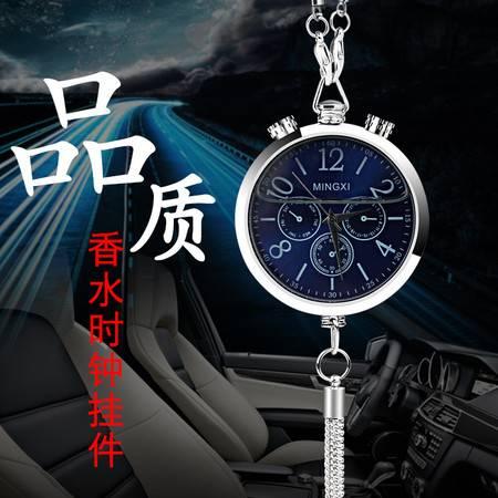 汽车香水挂件创意时钟表车载车用香水车内用后视镜装饰品摆件