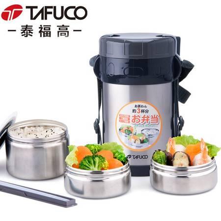 泰福高TAFUCO 臻享保温饭盒1500ml 不锈钢本色T0042、桃粉色T0047 两色可选