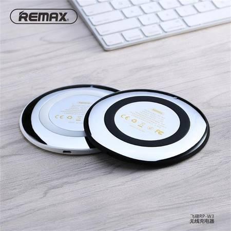 REMAX 飞碟无线充电 RP-W3