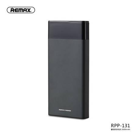 REMAX 睿诺移动电源 RPP-131 20000mAh