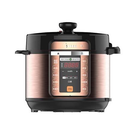 美的电压力锅  PCS5018P