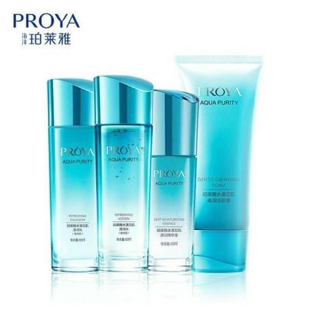 珀莱雅/PROYA 水漾芯肌漂流恋语套盒 补水保湿收缩毛孔护肤套装 清润型