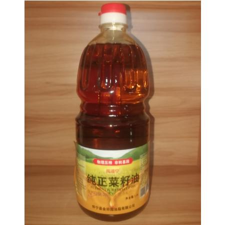 """【消费扶贫】怀宁""""闽福宁""""菜籽油   1.8L/瓶"""